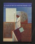 65 years of British painting