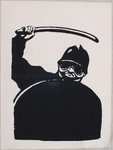 [Depiction of a policeman in riot gear, with baton raised to strike]